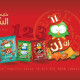 oriental mixed nuts new product 2016 zen zen juta